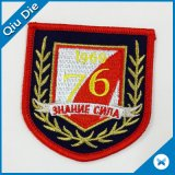 China Supply Iron on Embroidered Patches for Sport Clothes