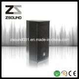 PA Power Passibe Loud Stereo Speaker