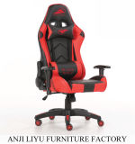 Wholesale Modern Design Racer Design Gaming Office Chair