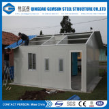China Supply Mobile/Prefab/Prefabricated Steel House for Private Living