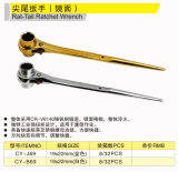 Cy-J69 B69 Rat-Tail Ratchet Spanner Wrench