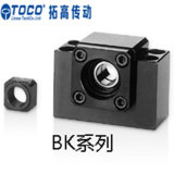 Support Unit for Ball Screw End Support