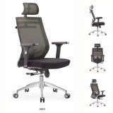 Ergonomic Swivel Gaming Mesh Chair Office Chair