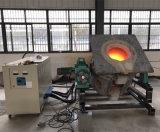 500kg Copper Steel Melting Induction Furnace for Sale (GYM-200AB)