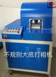 Outsole Roughing Machine Outsole Grinding Machine Shoe Machine