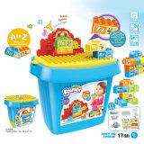 Kids Educational DIY Building Block Intellectual Toy (H5931053)