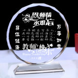 Fashion Laser Engraving Plaque Award Trophy