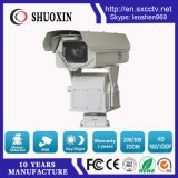 2500m Day Vision 2.0MP High Way HD High Speed PTZ CCTV Camera
