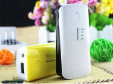Power Bank for Digital Camera-Bwpb156