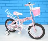 The Best Selling Children Bicycle (SR-A105)