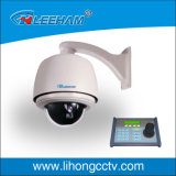 Indoor Sony CCD IR PTZ High Speed Dome Camera