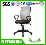 Office Grey Mesh Fabric Swivel Chair (OC-97)