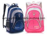 Shoulder Student Children School Backpack Bag (CY9941)
