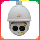 20X Zoom Speed Dome Digital Camera with IR Illumination 300m