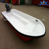 Outboard Engine Flood Protection High Speed Lifeboat/Life Boat