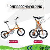 18′′ High Carbon Steel Variable Speed Folding Bicycle for Adults
