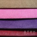 Short Pile Velvet Double Color for Sofa Covers