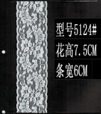 Raschel Flower Lace Trim (carry oeko-tex certification ZZ5124)