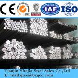 Extruded Aluminum Bar 2A12, 5052, 6061, 6063, 6082 7075