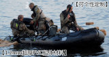 Military Tactical Outdoor Super-Thick Rubber Floating Raft Fishing Training Aluminium Board Charge Boat