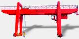Heavy Duty Double Girder Construction Gantry Crane