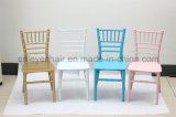 New Color Blue Children Party Chiavari Chair From China Factory