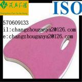 EVA/Rubber Self Adhesive Foam Pad