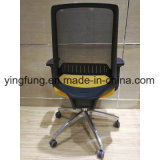 Quality Office Furniture with Mesh Executive Chair (YF-8178)