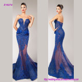 Transprent Deep V-Neck Strapless Mermaid Evening Dress
