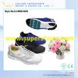 EVA Men Style Gym Shoe, Cool Shoes Sport Shoes