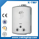 Zero Pressure Gas Water Heater