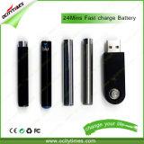 Ocitytimes Unique Design Fast Charge E Cigarette 3.7V Rechargeable Battery