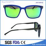Summer Fashion Sunglasses Metal Glasses Sports Sunglasses Eyeglasses