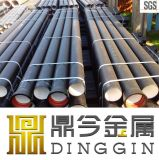 K9 Dn300 Ductile Iron Pipes with Black Bitumen Paint