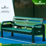 (TP-068L) 7′ Powder Coated Aluminum Tennis Court Benches