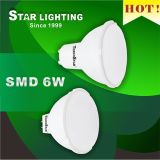 Ultra Bright SMD GU10 6W LED Spotlight Bulb