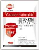 77% Active Component Compound Fungicide Copper Hydroxide Thiodiazole-Copper Synergistic Agent Pesticide