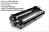 93e Toner Cartridge for Kx-MB228/238/258/778/Kx-MB271/Kx-MB781
