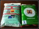 Kenya Mosquito Net for Charity