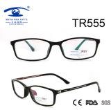 Hot Sale Tr90 Optical Frame (TR555)