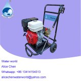 Gas High Pressure Washer for Pipe Cleaning and Pressure Pump