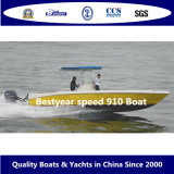 Fishing Offshore Boat (Speed 910)