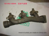 HOWO Spare Parts Exhaust Manifold (VG1540110004A)