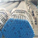 1.5inch Galvanized Scaffolding Steel Pipe En39 Standard