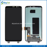 Mobile Phone LCD Screen for Samsung Galaxy S8/S8 Plus LCD