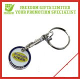 Promotion Gift PVC Key Chain