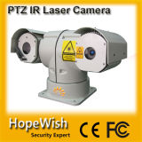 20X Walterproof IR Surveillance Night Vision Laser PTZ Camera