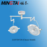 Medical Device Shadowless Operating Surgery Light, Ot/or Cold Lamp (ceiling model)
