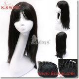 High Quality Lace Frontal Brazilian Virgin Human Hair Wig