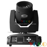 230W 7r Sharpy Beam Moving Head Light / 200W Beam Moving Head / Disco Light / Beam 5r 7r / Sharpy Beam / 200W Sharpy Beam